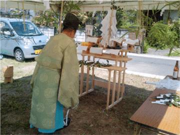 地鎮祭及び着工
