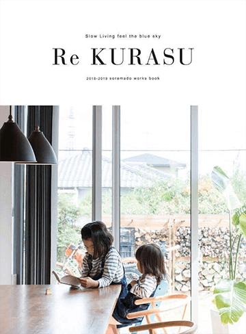 Re KURASU